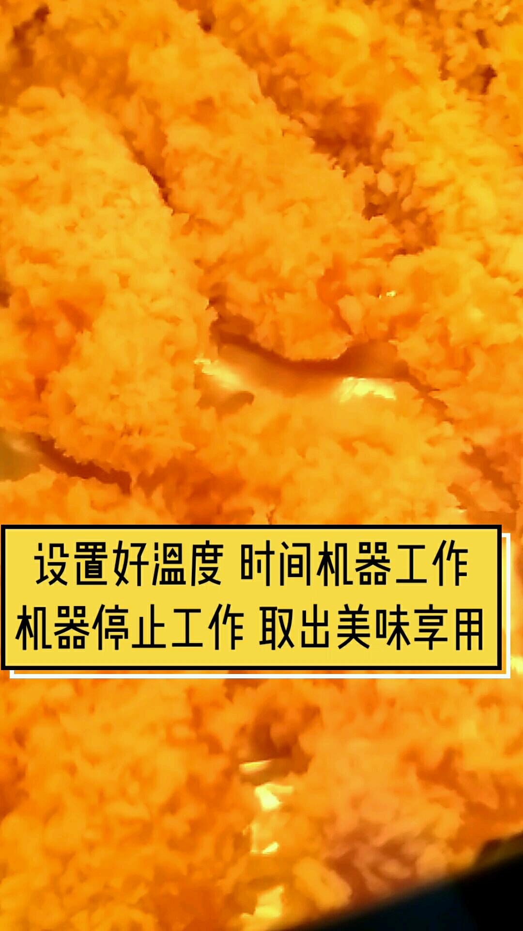 不用一滴油的炸鸡柳 香怎么炒