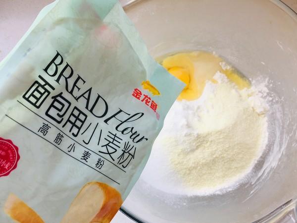 奶酥大理石吐司的做法图解