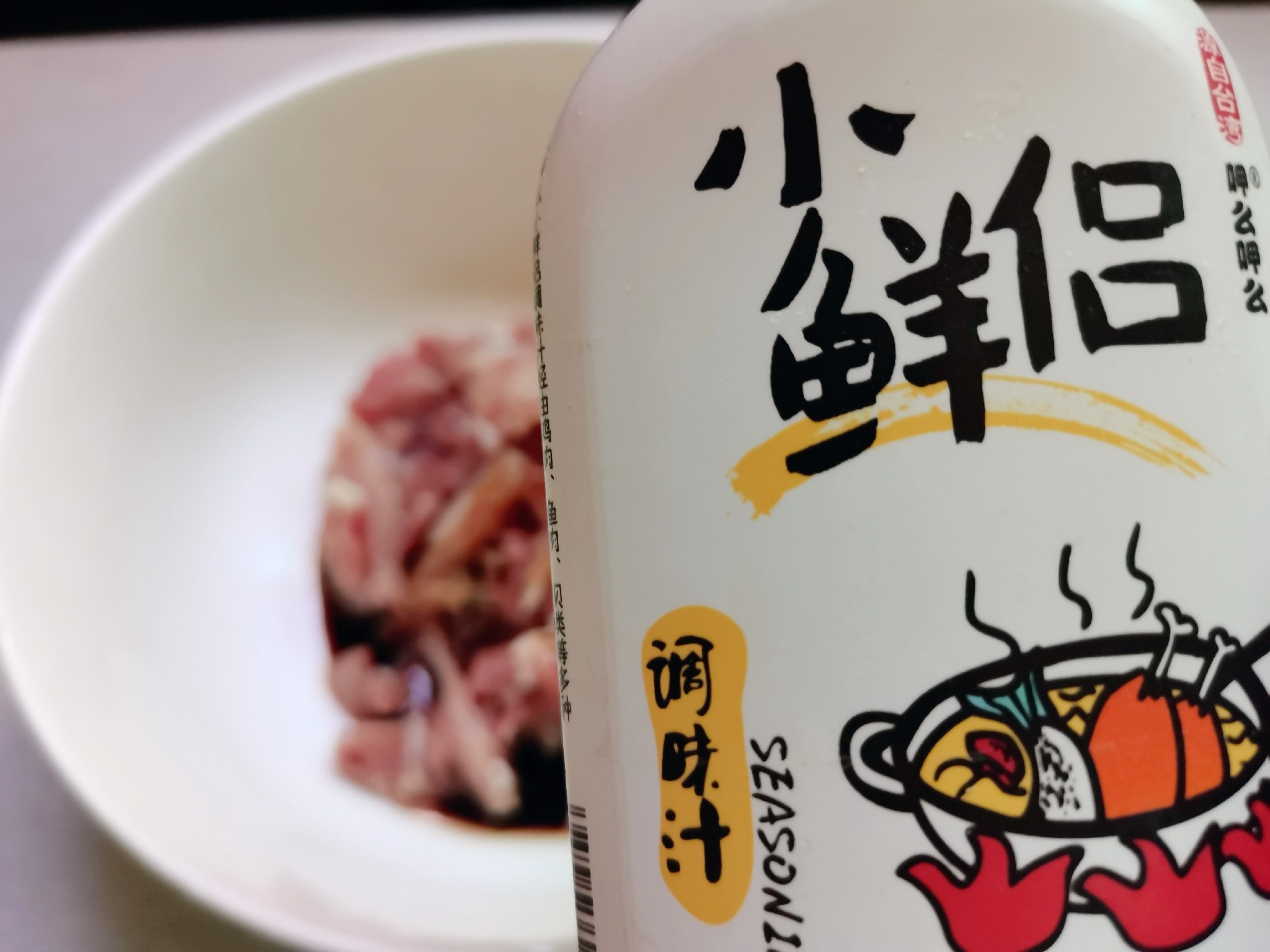 娃娃菜炒肉片怎么吃