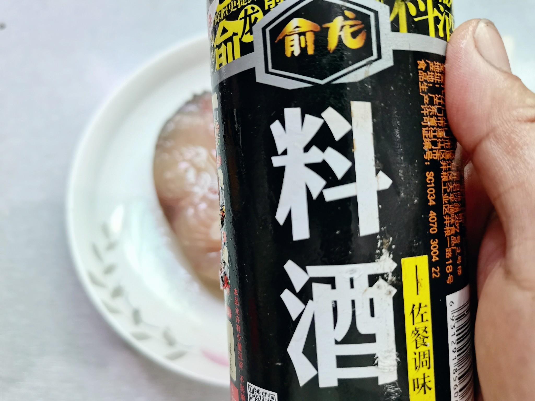 酱香清蒸鱼块的简单做法