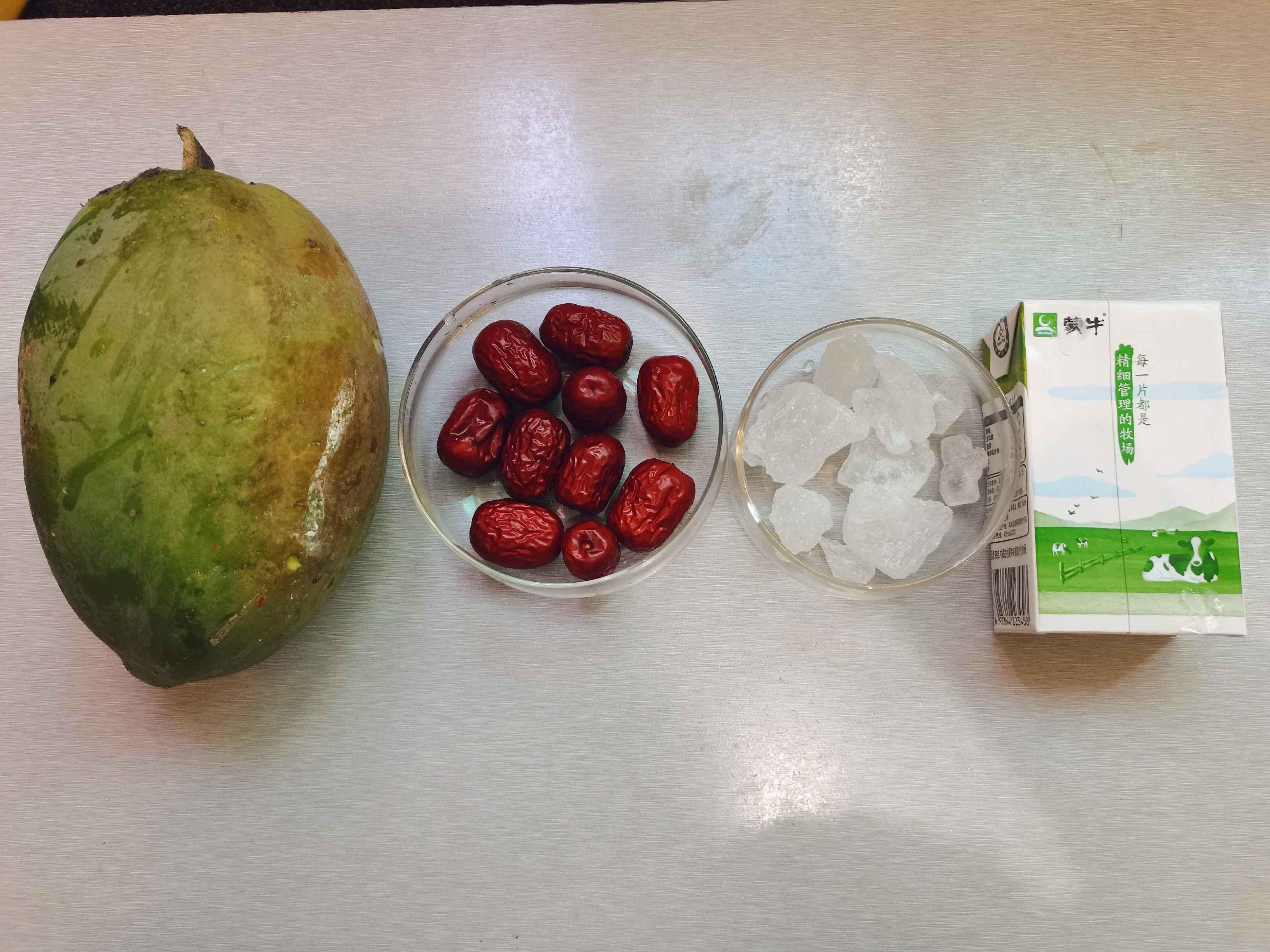 木瓜炖牛奶的做法大全