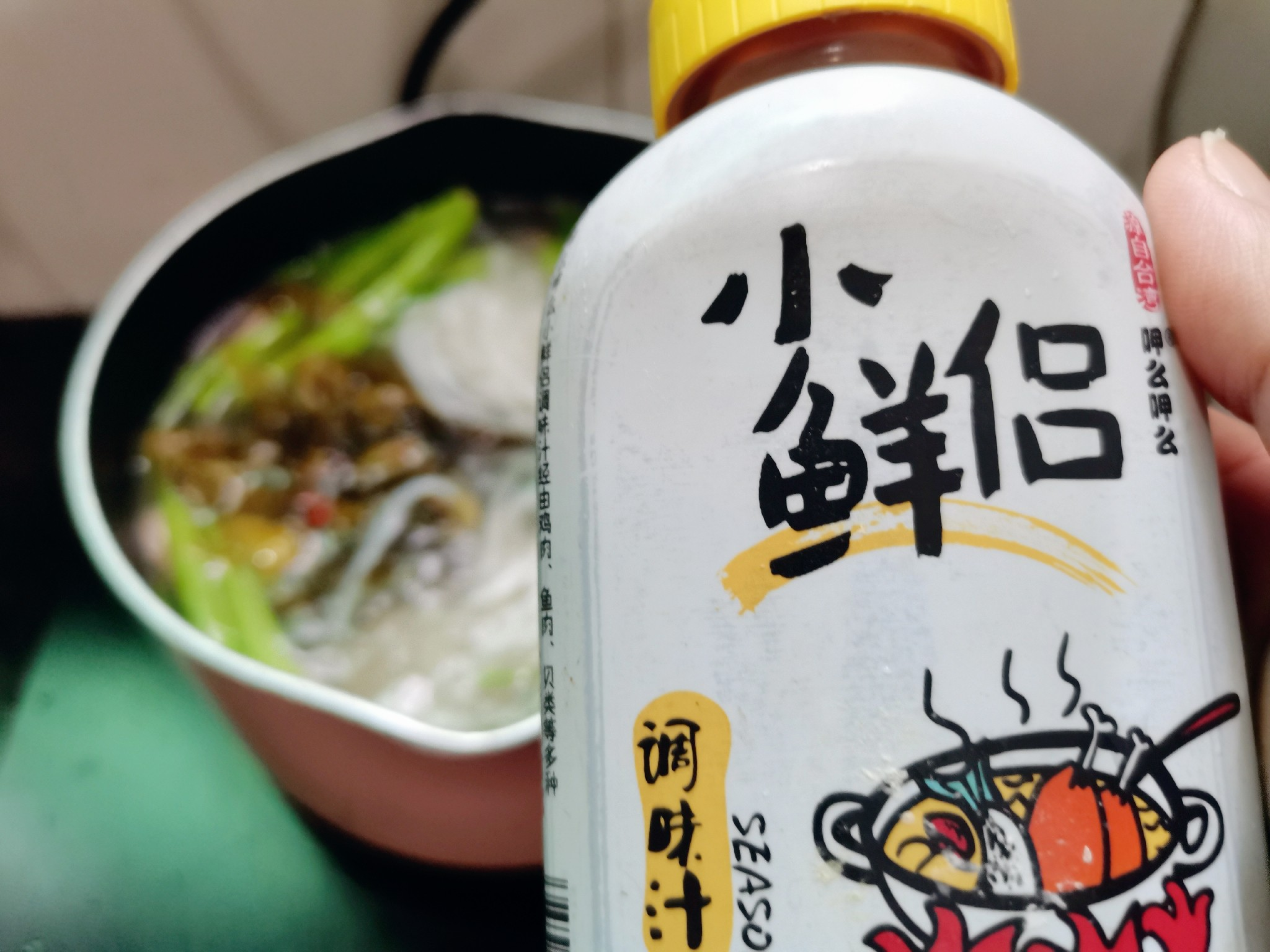 酸菜米粉怎么煸