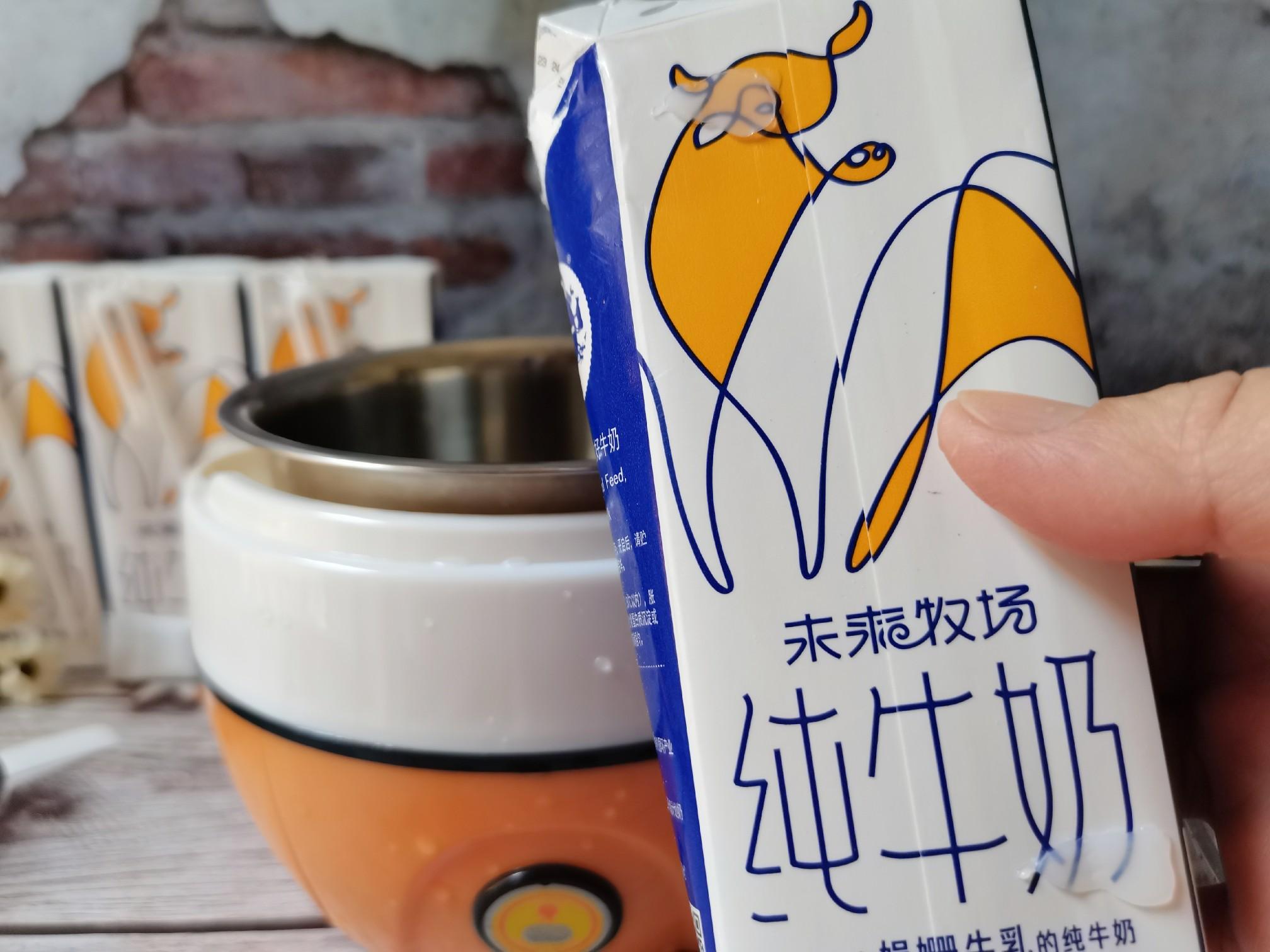酸奶水果捞的做法图解