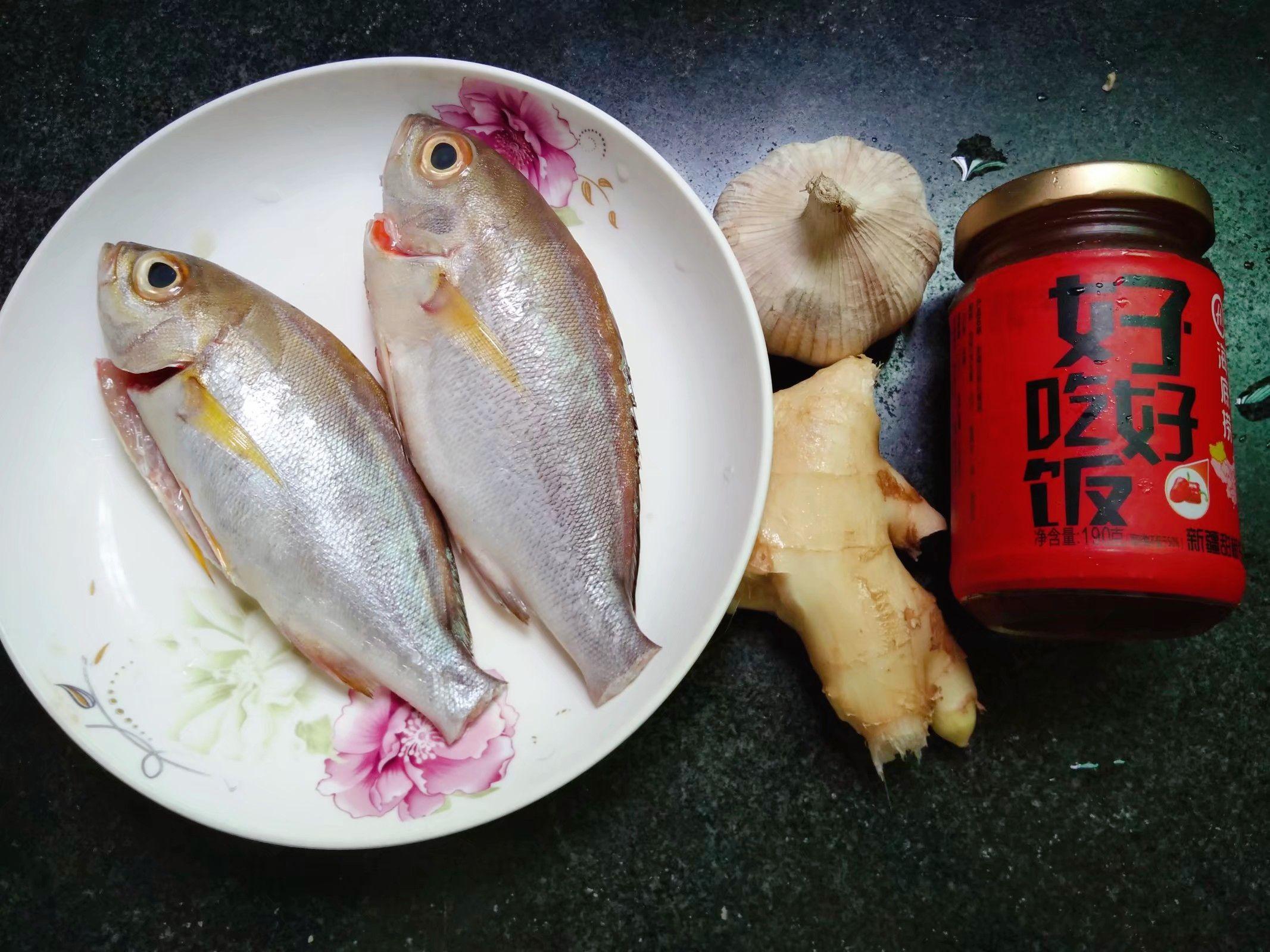 辣椒酱蒸鱼的做法大全