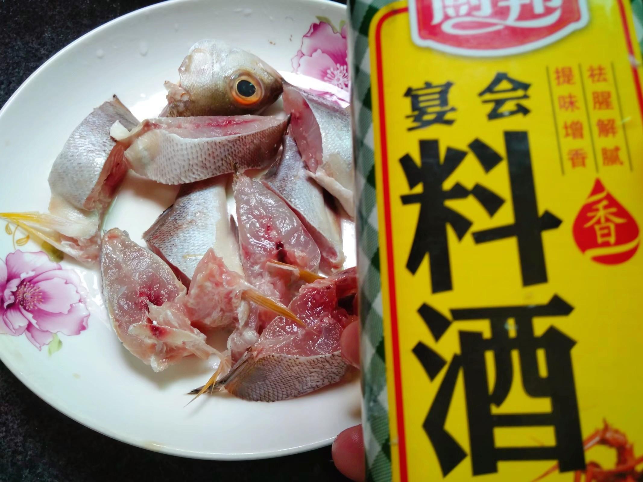 辣椒酱蒸鱼的简单做法