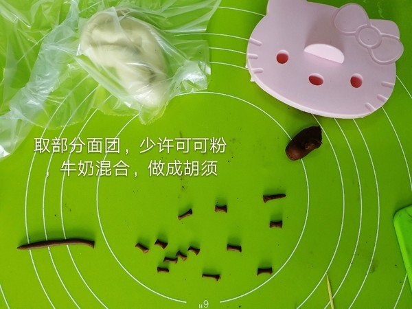 hellokitty造型馒头怎么吃