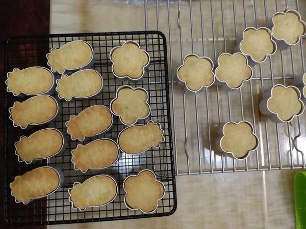 凤梨酥的制作方法