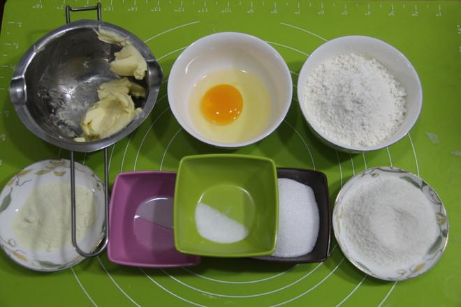 中种椰油菠萝包的简单做法