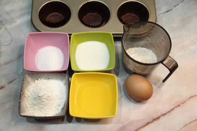 荞麦粉玛芬蛋糕的做法大全