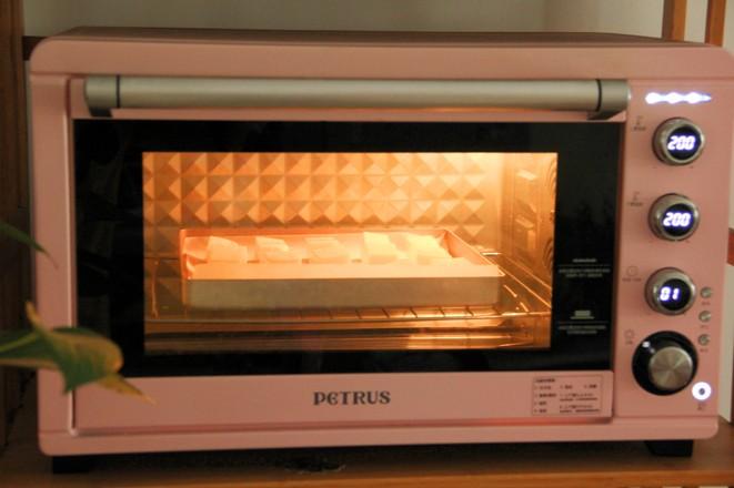 网红芝士烤牛奶块怎么煸