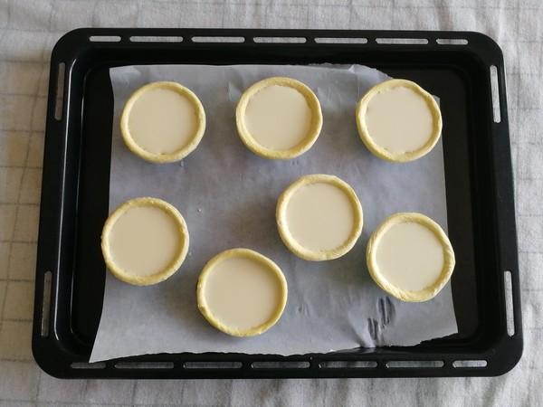 香浓丝滑淡奶油版原味蛋挞,一口咬下,挞芯软嫩,挞皮掉渣!怎么做