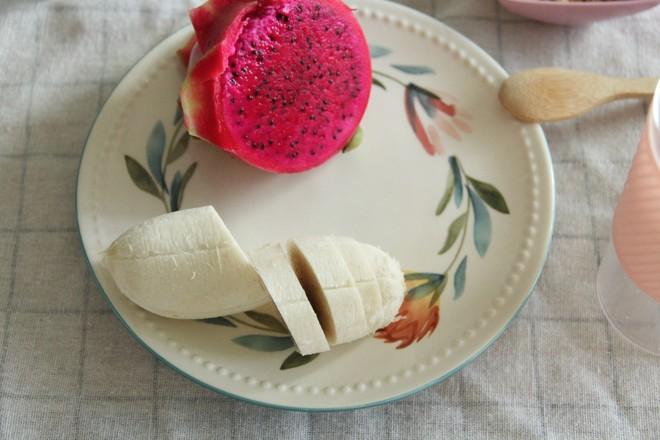 热情火龙果苹果蕉奶昔的做法大全