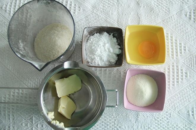 长得像蛋黄酥的椰蓉奶酥咸蛋黄面包的简单做法