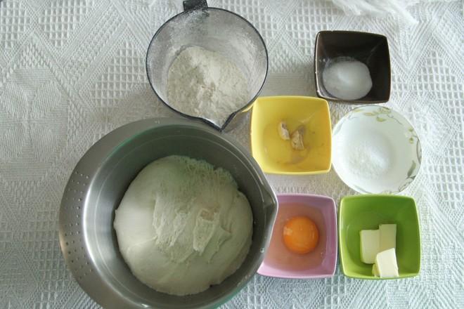 长得像蛋黄酥的椰蓉奶酥咸蛋黄面包怎么炒
