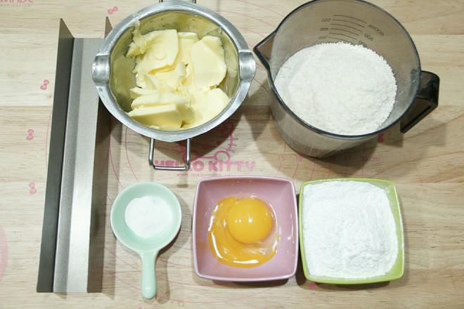 奶酪夹心椰蓉酥的做法大全