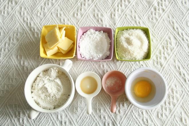 微甜不腻的椰蓉三角酥的做法大全