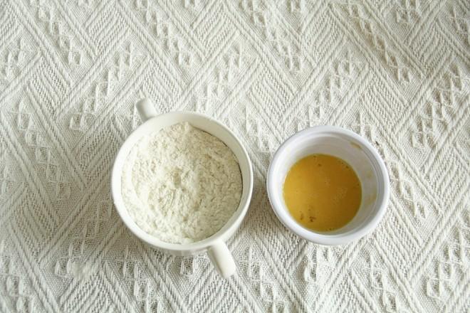 微甜不腻的椰蓉三角酥的做法图解