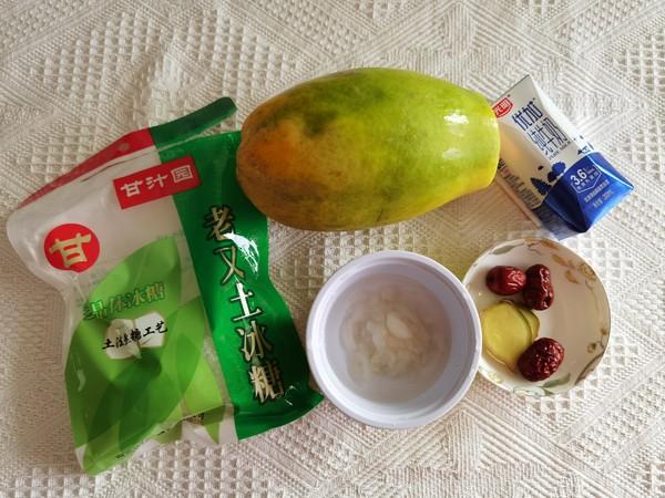 冰糖牛奶木瓜炖雪蛤的做法大全
