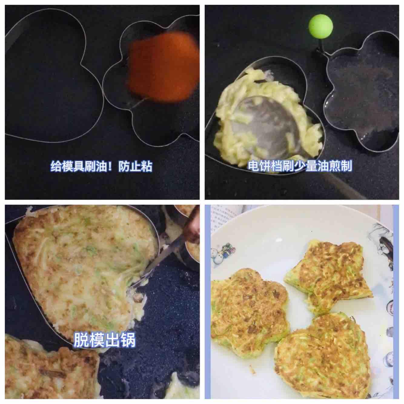 快手早餐!!西葫芦鸡蛋饼的家常做法