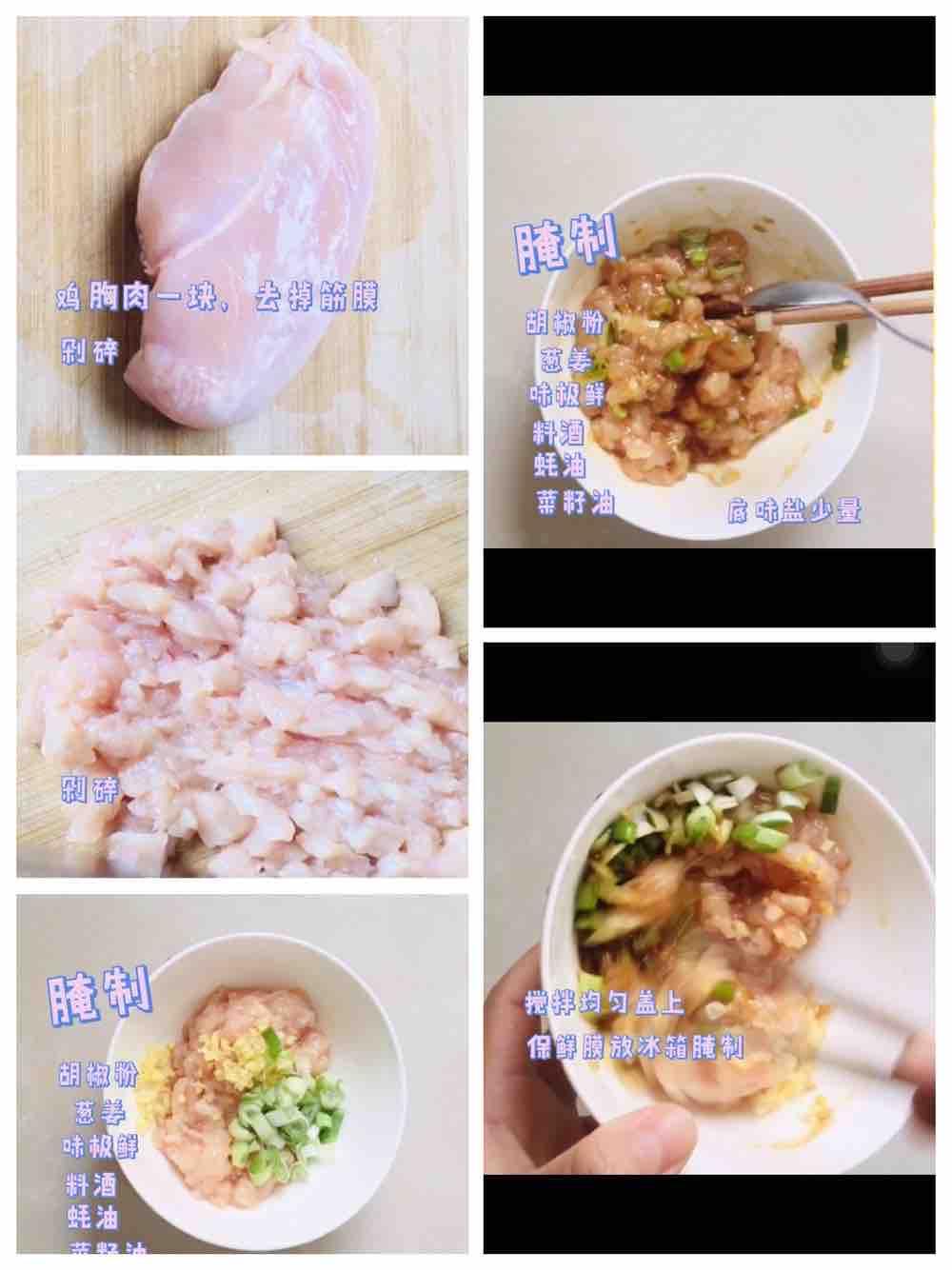 咸鲜适口!营养丰富!皮蛋瘦肉粥的做法大全