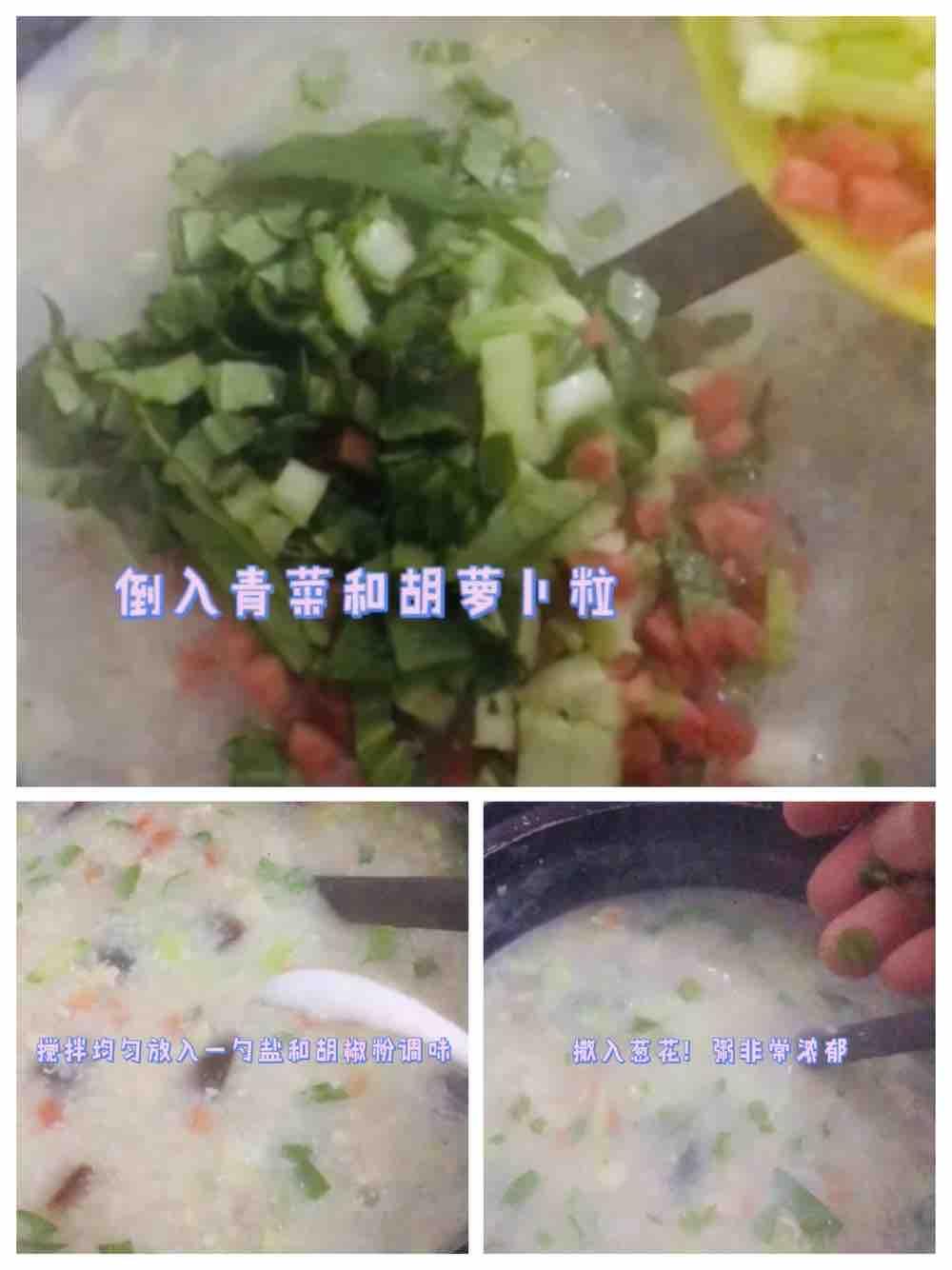 咸鲜适口!营养丰富!皮蛋瘦肉粥的简单做法