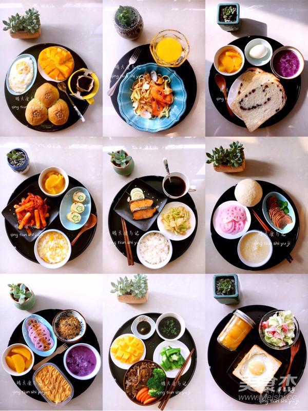 爱心早餐100道!成品图