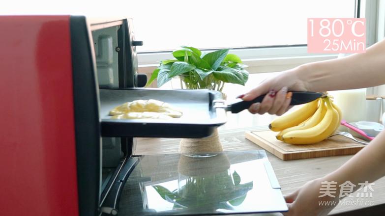 [快厨房] 快手早餐香蕉飞饼怎么炒