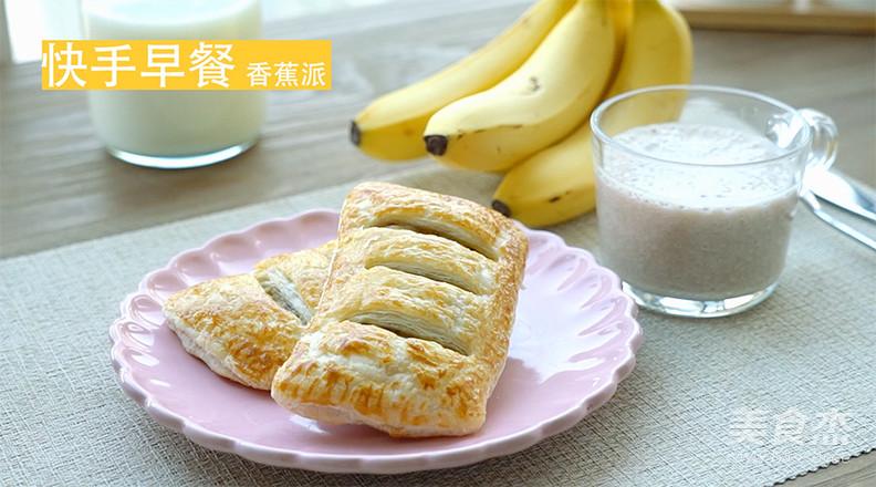 [快厨房] 快手早餐香蕉飞饼怎么煸