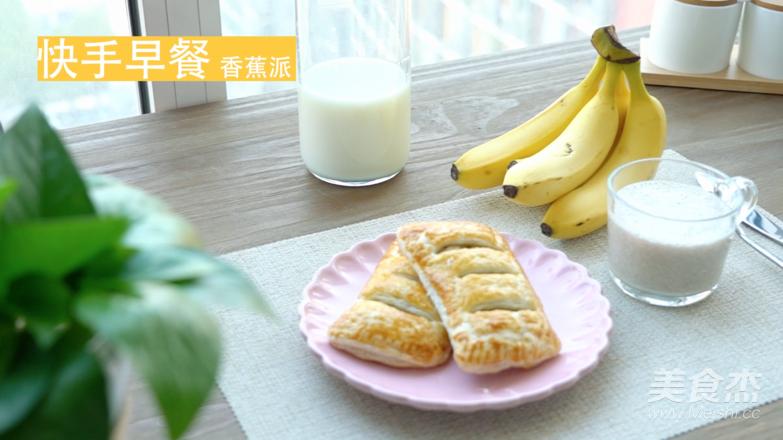[快厨房] 快手早餐香蕉飞饼成品图