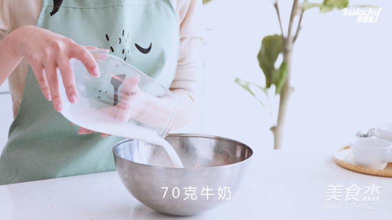 [快厨房] 红豆夹心鲷鱼烧的简单做法
