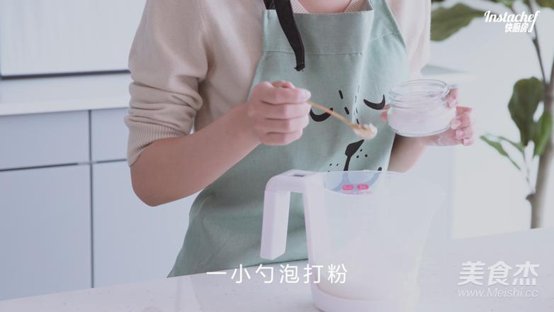 [快厨房] 红豆夹心鲷鱼烧怎么煮