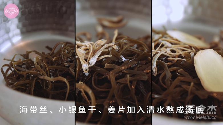 鲜的吞掉舌头的大满足海鲜锅的做法图解