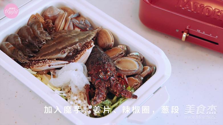 鲜的吞掉舌头的大满足海鲜锅怎么煸
