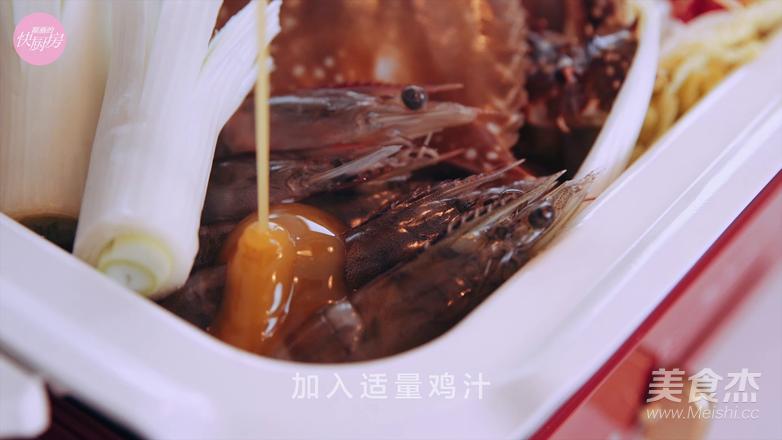 鲜的吞掉舌头的大满足海鲜锅怎样煮