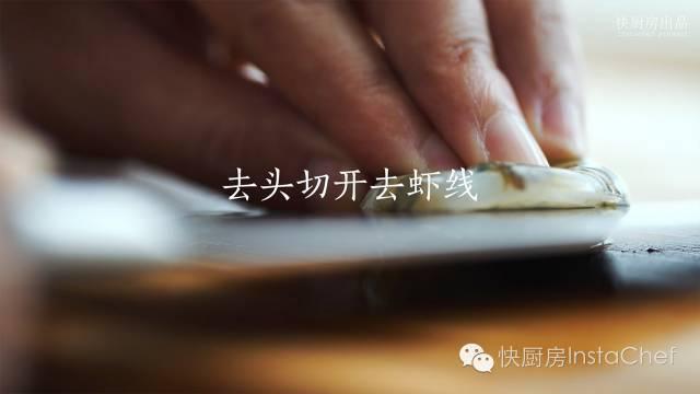 潮汕砂锅干贝虾蟹粥的步骤