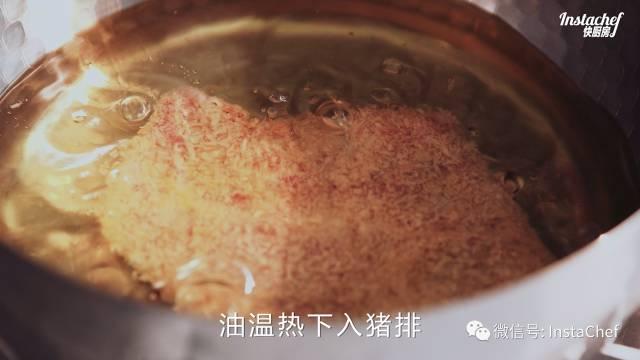 炸猪排咖喱饭的制作大全