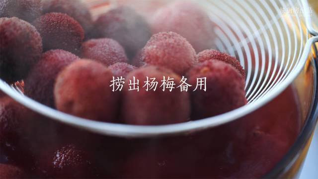 杨梅汁&甘草杨梅怎么吃