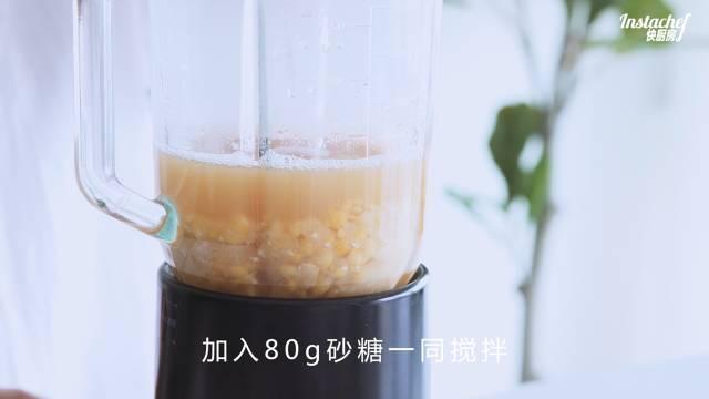 老北京小吃豌豆黄怎么吃
