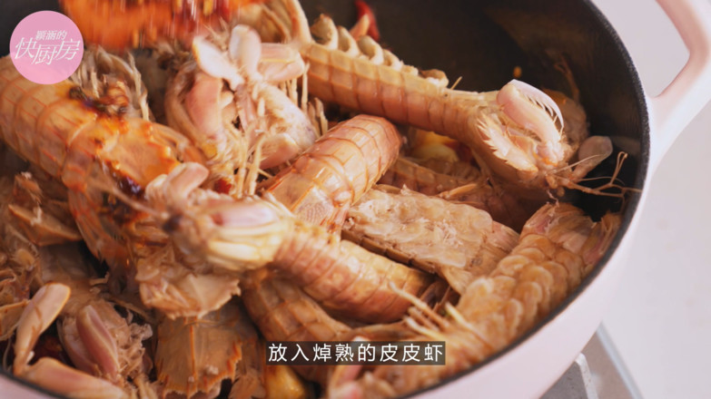 皮皮虾两吃的步骤