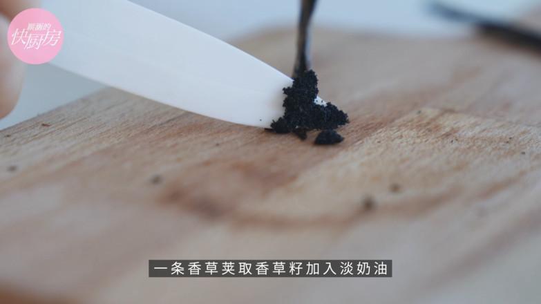 饺子皮梅果千层酥怎么煮