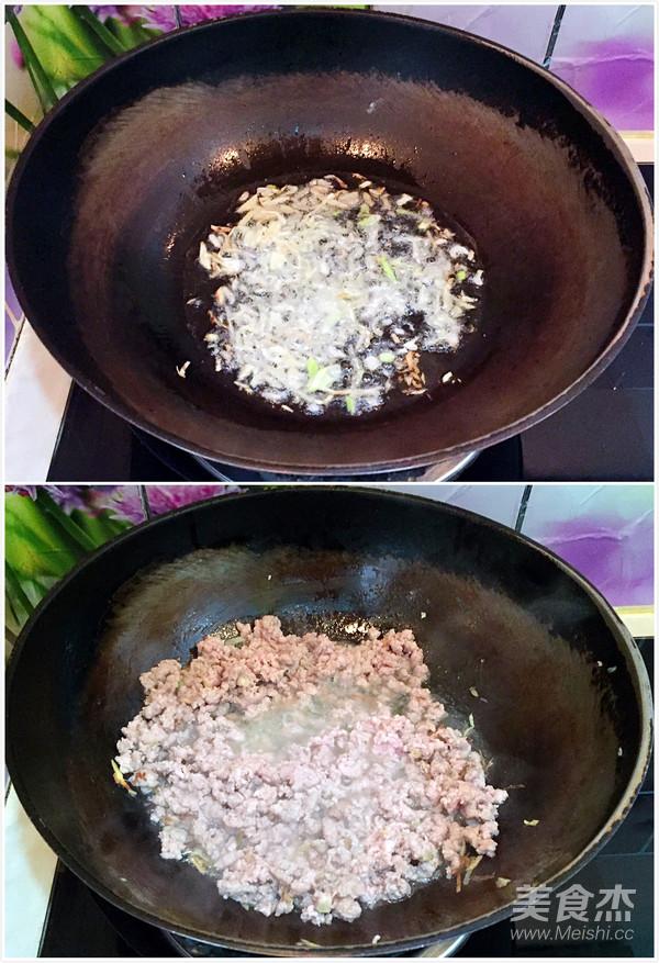 自制香菇肉末酱的家常做法