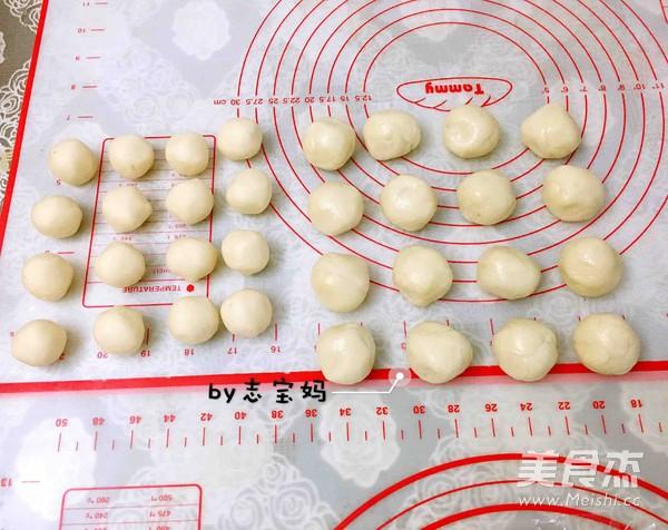 豆沙蛋黄酥的简单做法