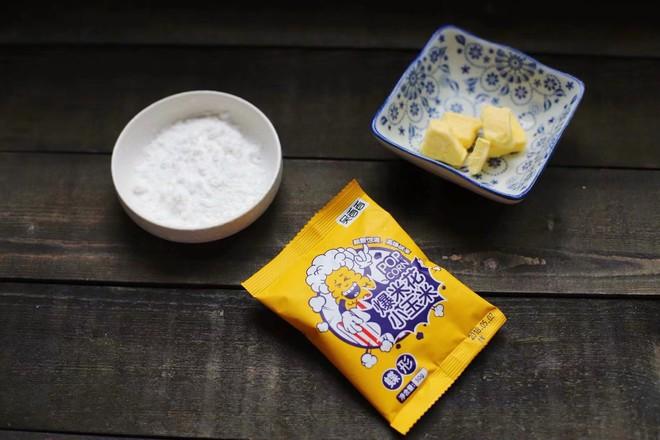 砂锅爆米花的做法大全