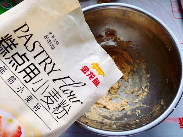 黑芝麻红糖燕麦饼干的简单做法