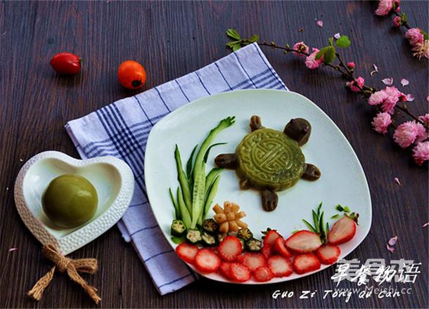 乌龟青团趣味早餐的制作
