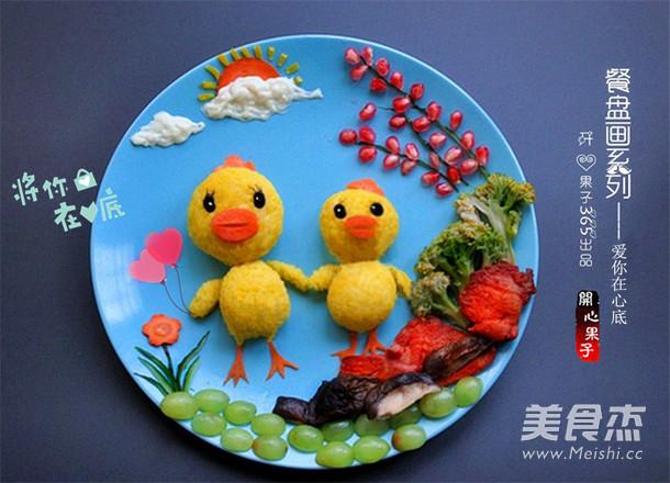 栀子花米饭趣味餐怎么炖