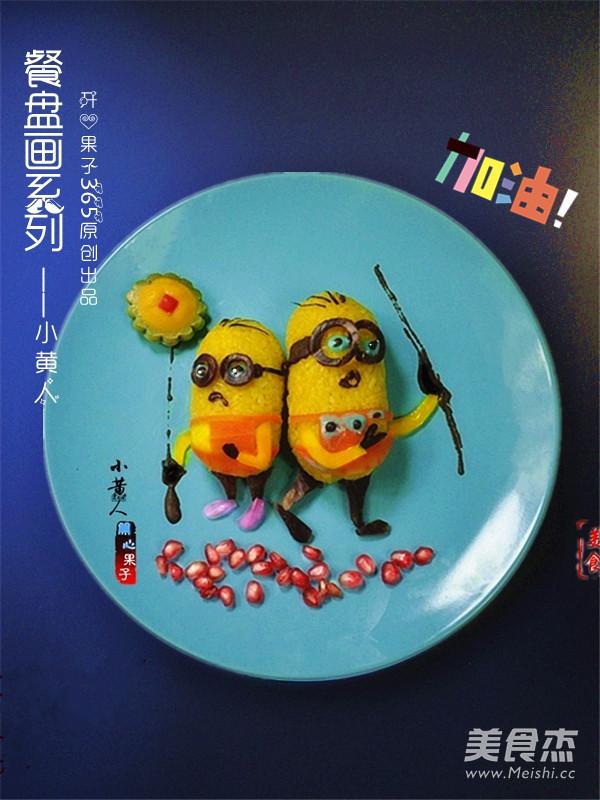 栀子花小黄人饭团怎么炒
