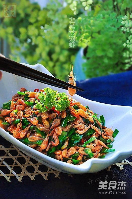 韭菜炒河虾怎么炖