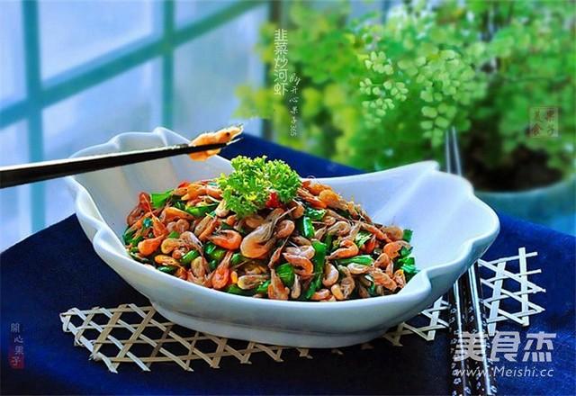 韭菜炒河虾怎么煸