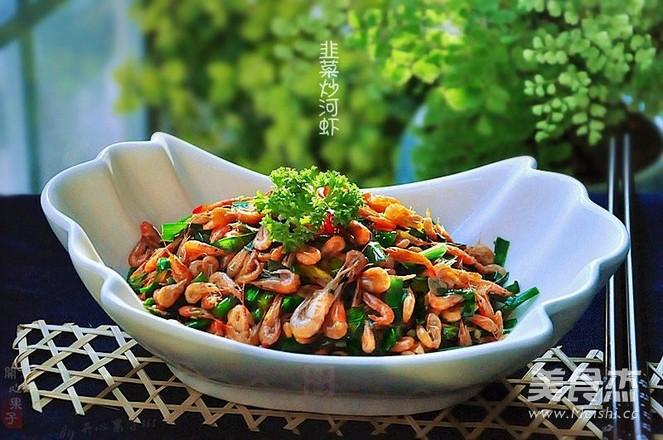 韭菜炒河虾成品图